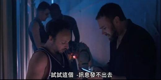 闪虾亮晶晶影片剧照5