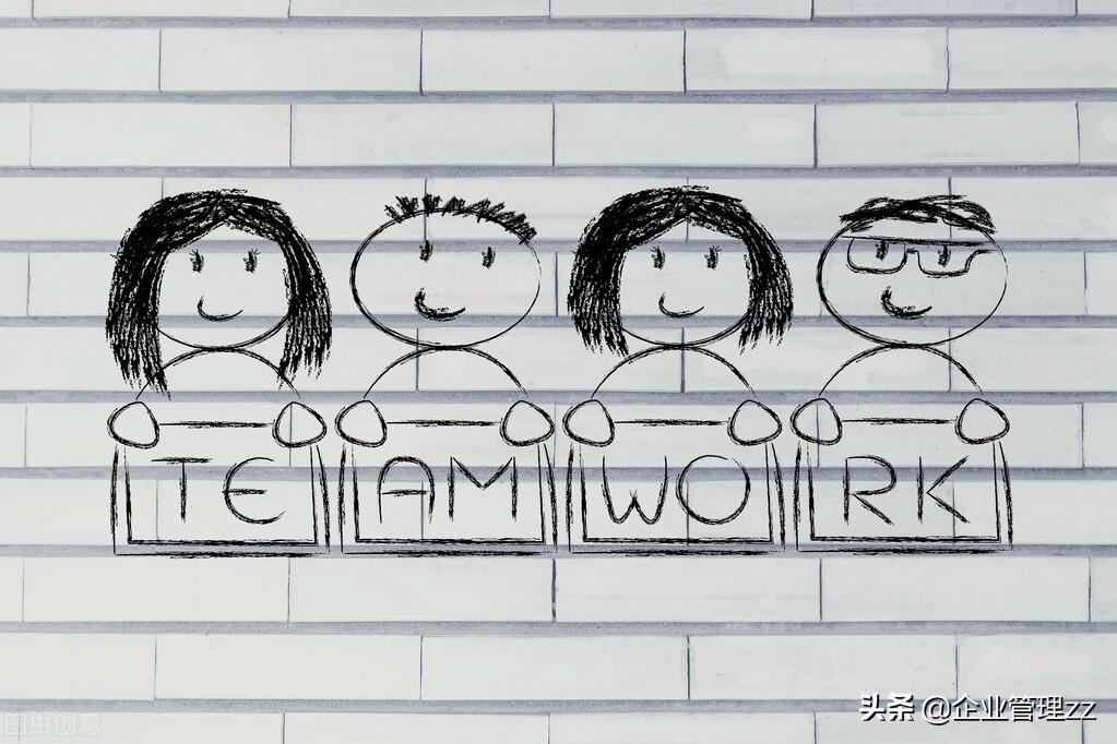 怎么带好一个团队(怎样做好团队建设)插图(4)