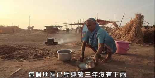 印度雨季影片剧照3