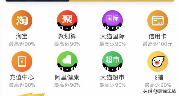 淘宝客软件哪个好用(目前最好的淘宝客app)