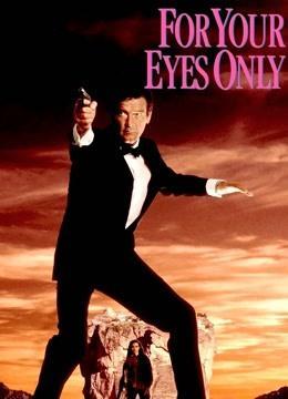 007之最高机密(普通话)