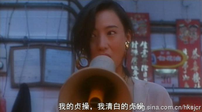 整容(1995翁虹完整版)影片剧照2