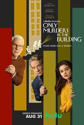 大楼里只有谋杀第一季在线观看