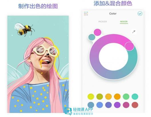 画漫画用什么软件(手机画画用什么软件)插图(5)