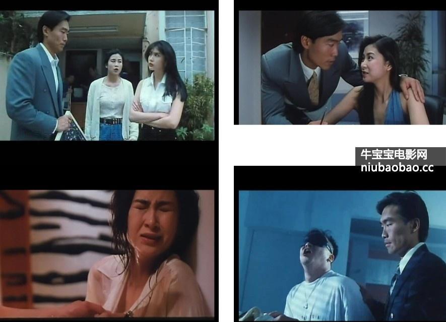 香港奇案之强奸影片剧照2
