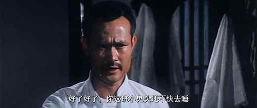 人吓鬼影片剧照4
