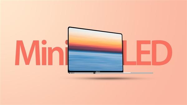 苹果确认19日发布会 16寸MacBook Pro和AirPods 3或现身