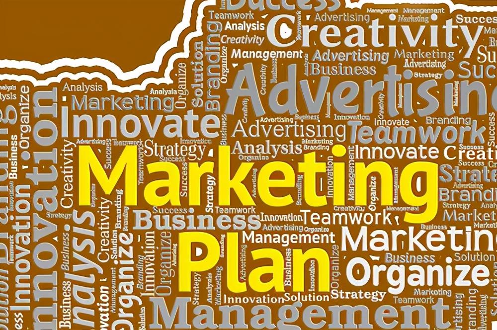 营销策划是什么(营销策划的概念是什么)插图