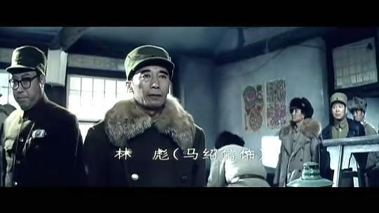 大决战之平津战役剧照1