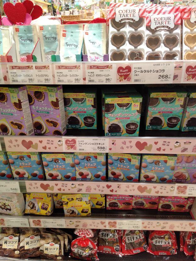 日本什么东西便宜又好(日本什么东西好值得带回国内)插图(1)