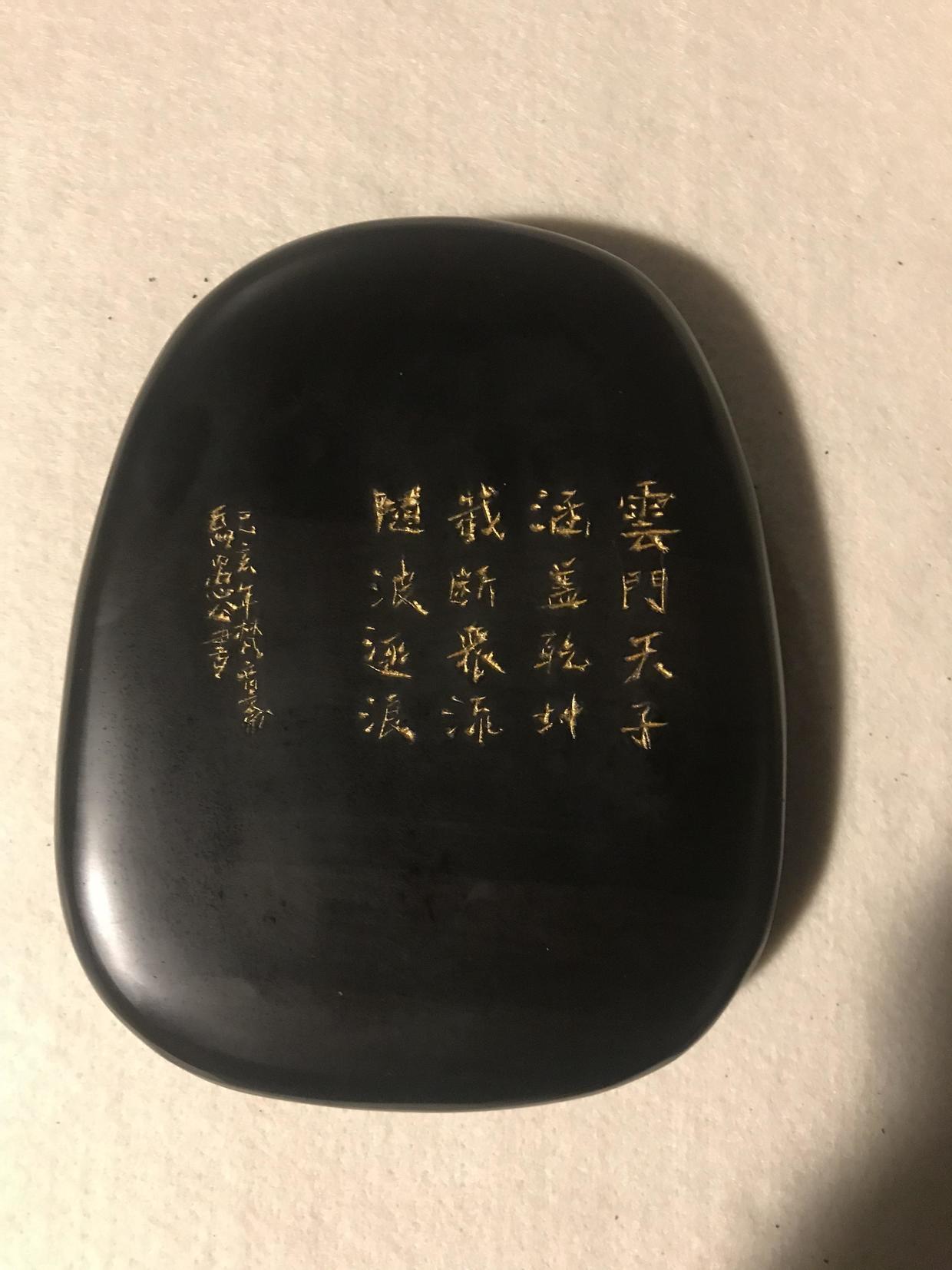 做一个内心强大的人——著名古琴艺术家吴至民先生
