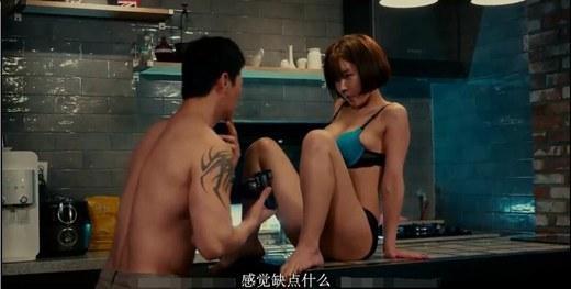 谎言:女模特之性影片剧照4