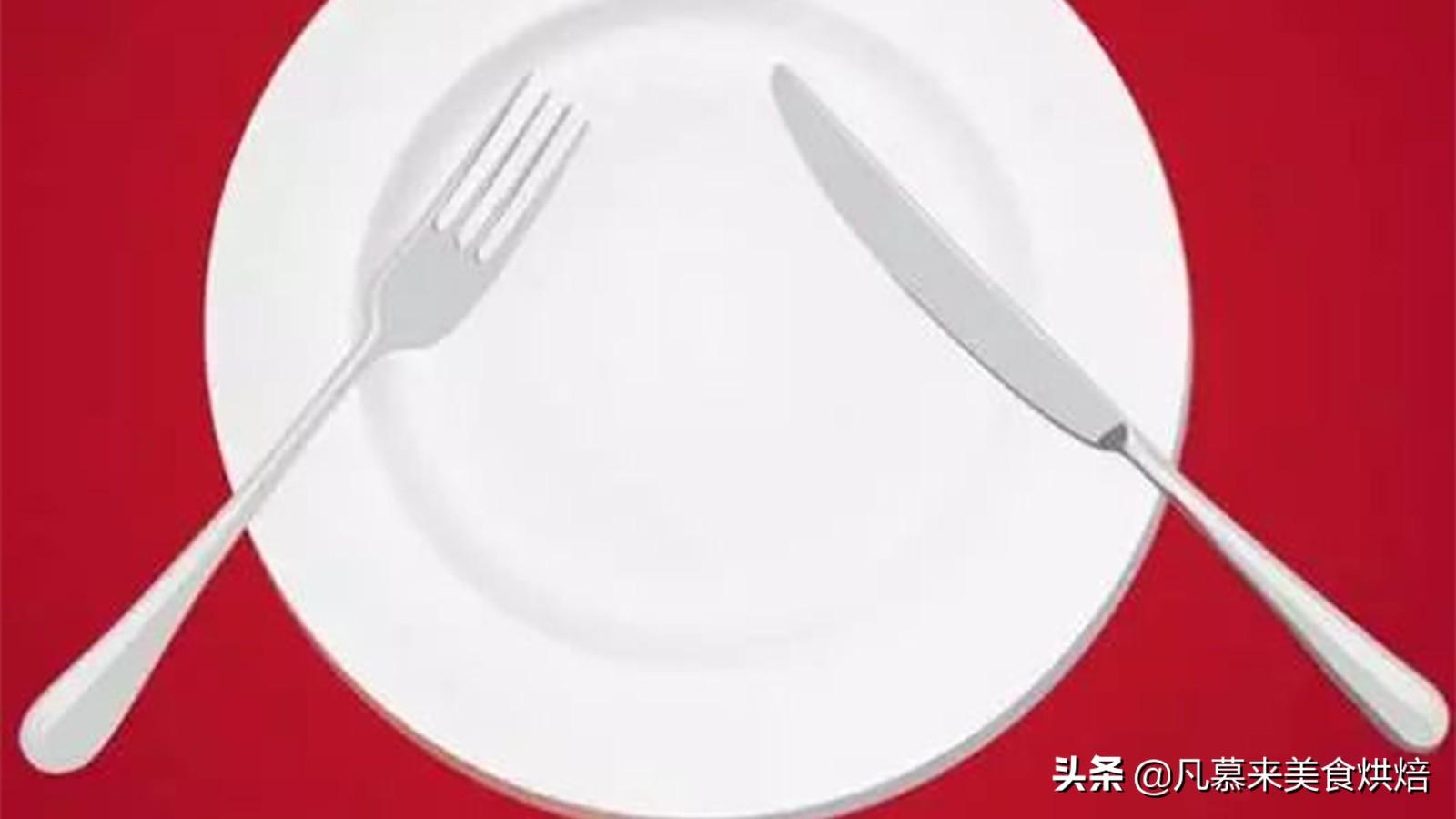 你知道吃牛排刀叉的正确拿法吗?如何切牛排、西餐礼仪有哪些?