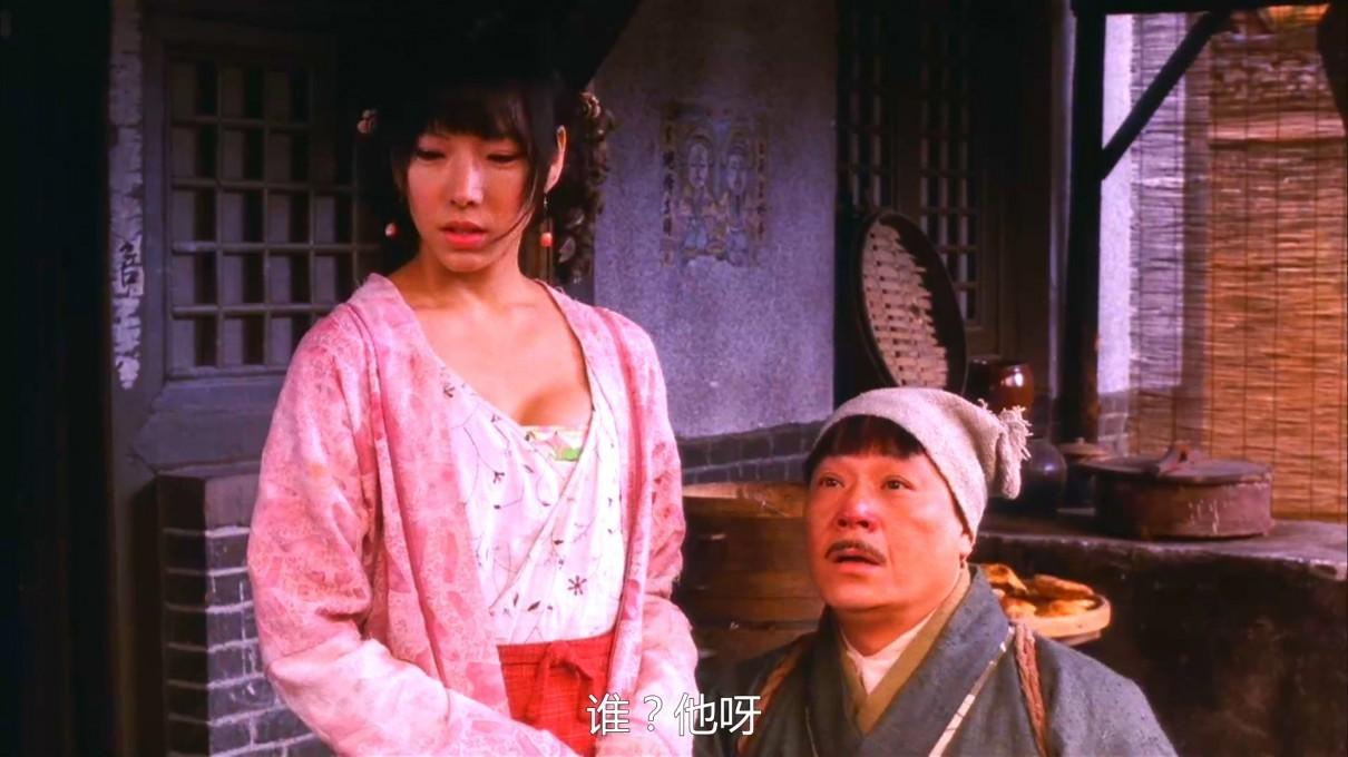 金瓶梅2008影片剧照2