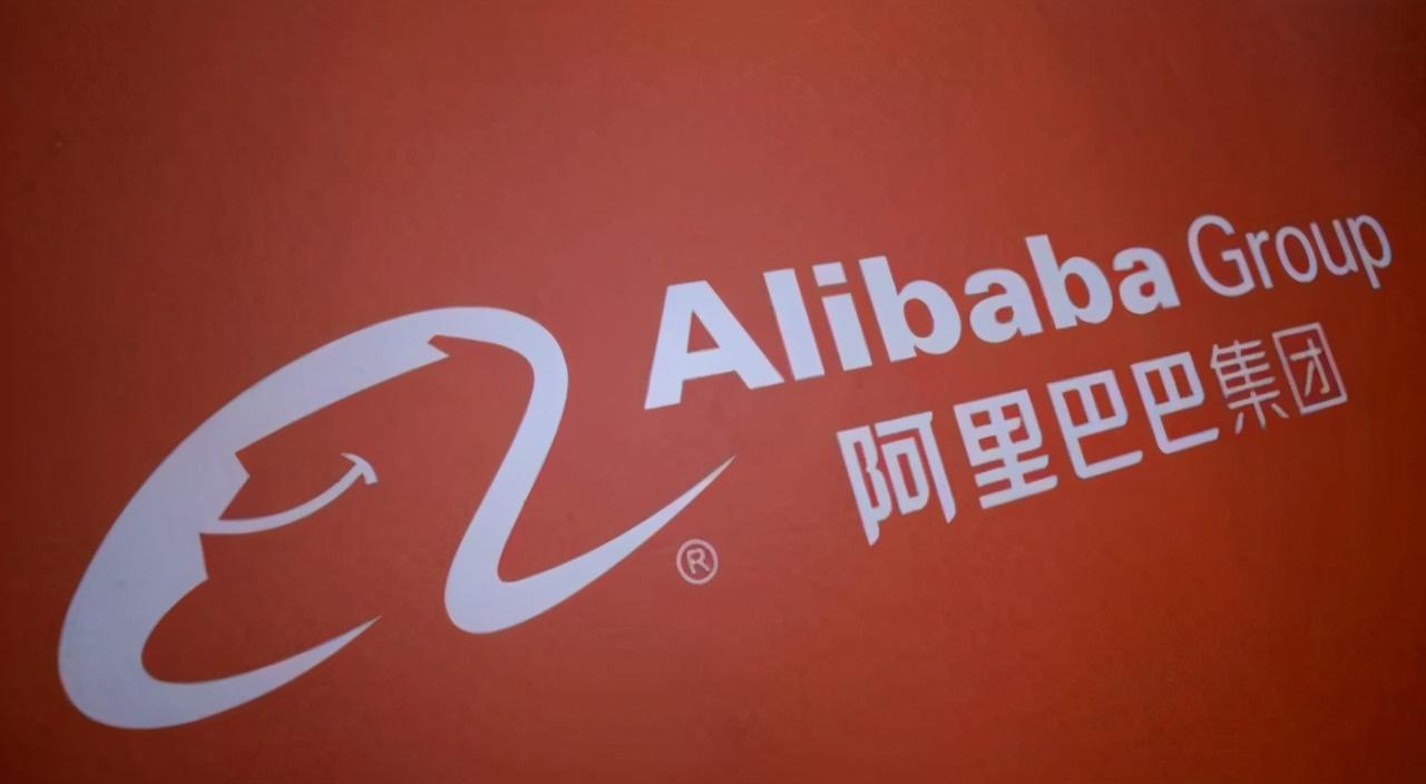 阿里巴巴是什么(阿里巴巴主要经营产品)插图(2)