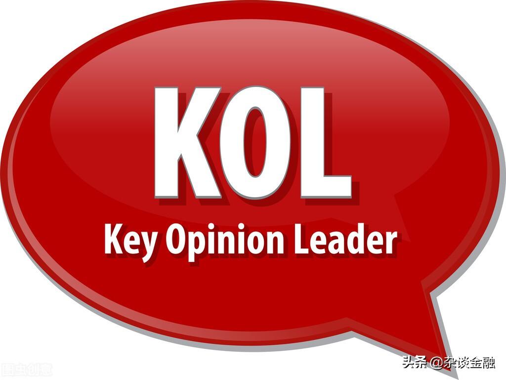 kol是什么(kol和网红有什么区别)