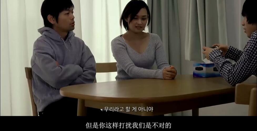 年轻的嫂子们影片剧照3