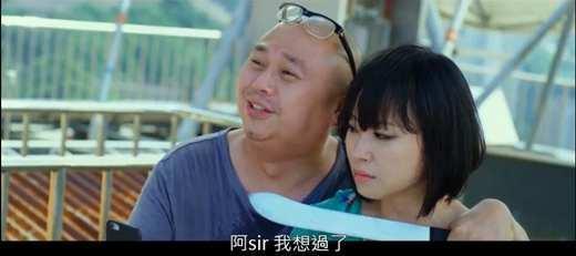 爱情奴隶兽影片剧照4