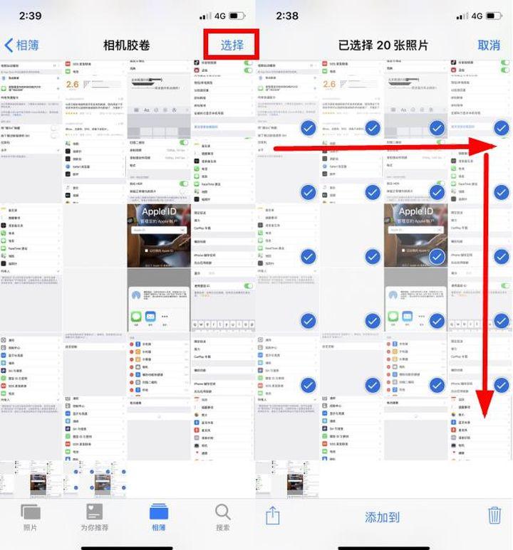 十六个iPhone手机的小技巧