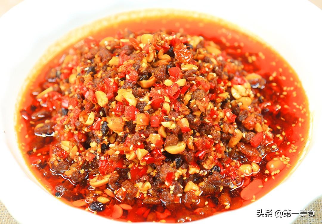 【牛肉酱】做法步骤图 麻辣鲜香 牛肉酥脆
