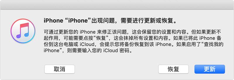 苹果6s闲置太久开不了机(iphone6s无法开机也充不了电)
