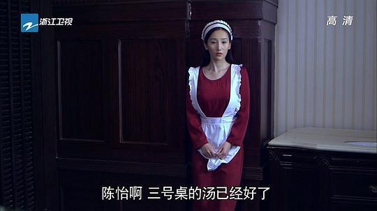 雪豹坚强岁月剧照2