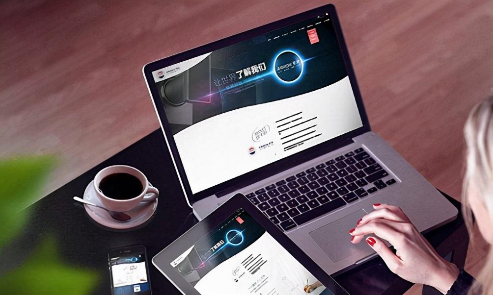 建一个网站需要什么(搭建网站需要什么技术)插图