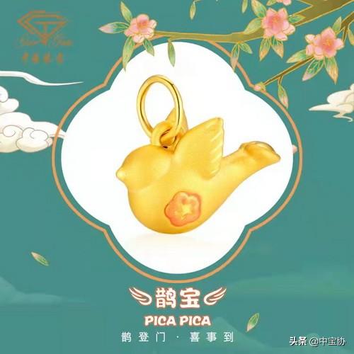 """鹊牵一线·喜饰到——""""中国珠宝""""品牌以国风掀起新国潮"""