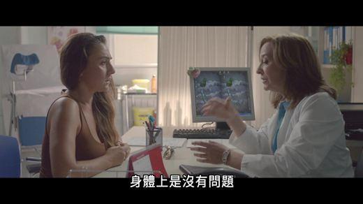奇奇欲爱世界1影片剧照5
