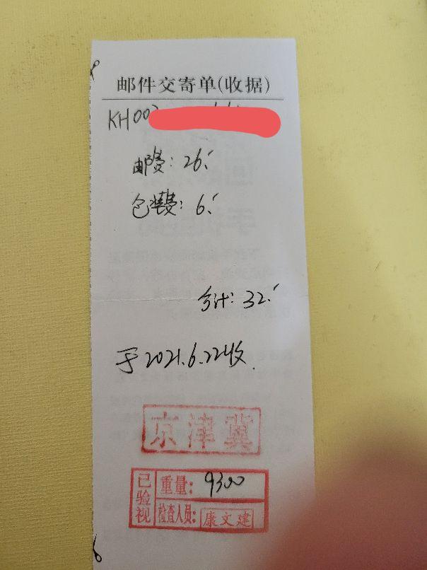 邮政大件物流收费标准(跨省寄大件哪个物流最便宜最好)