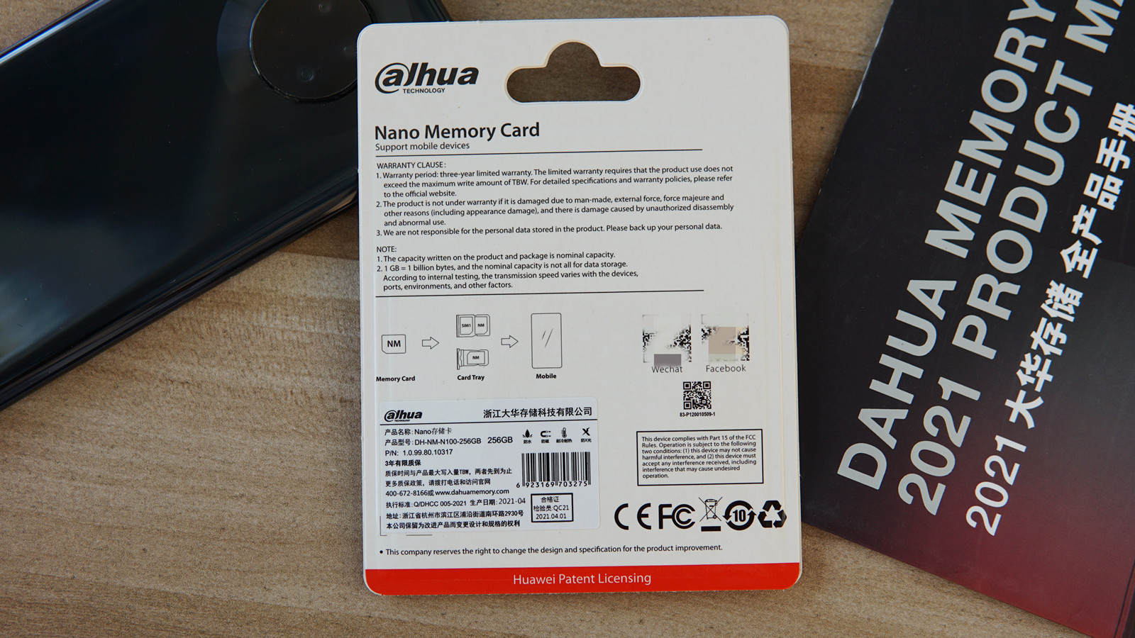 解决手机容量告急问题,大华NM存储卡显身手