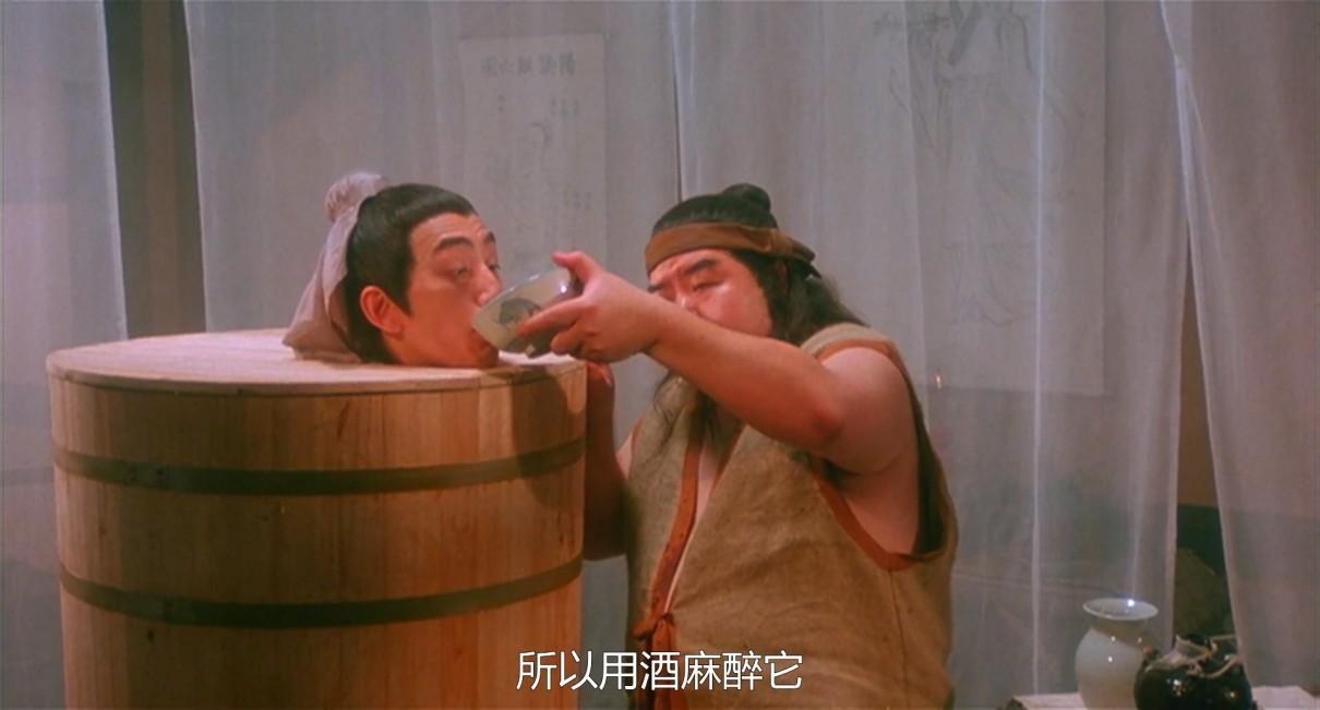 玉蒲团之偷情宝鉴影片剧照6