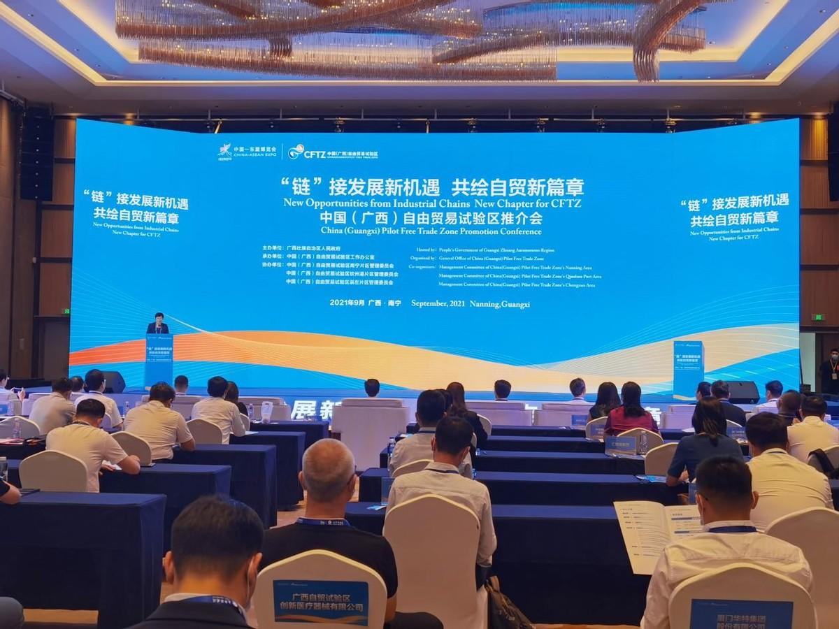 回顾两周年:引领中国—东盟开放合作 广西自贸试验区在路上