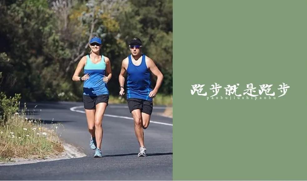 晨跑、午后跑还是夜跑,哪些时间才是跑步最佳时段?