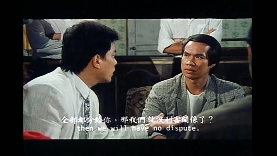 越狱女逃犯剧照2