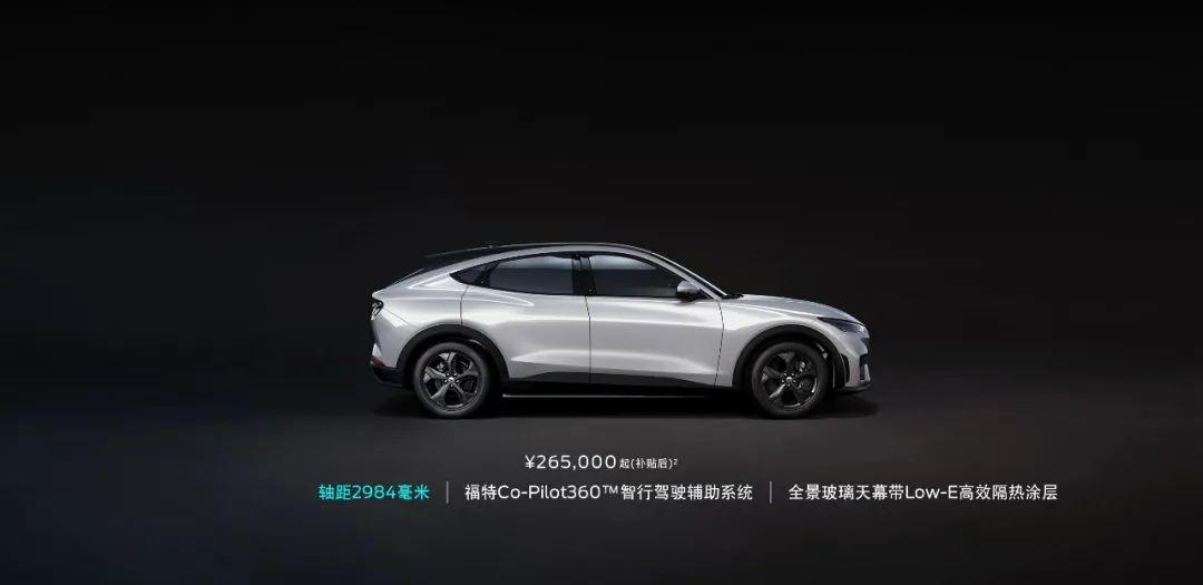 「汽车V报」福特野马Mustang Mach-E GT上市;东风风光MINIEV申报图曝光-20211012-VDGER