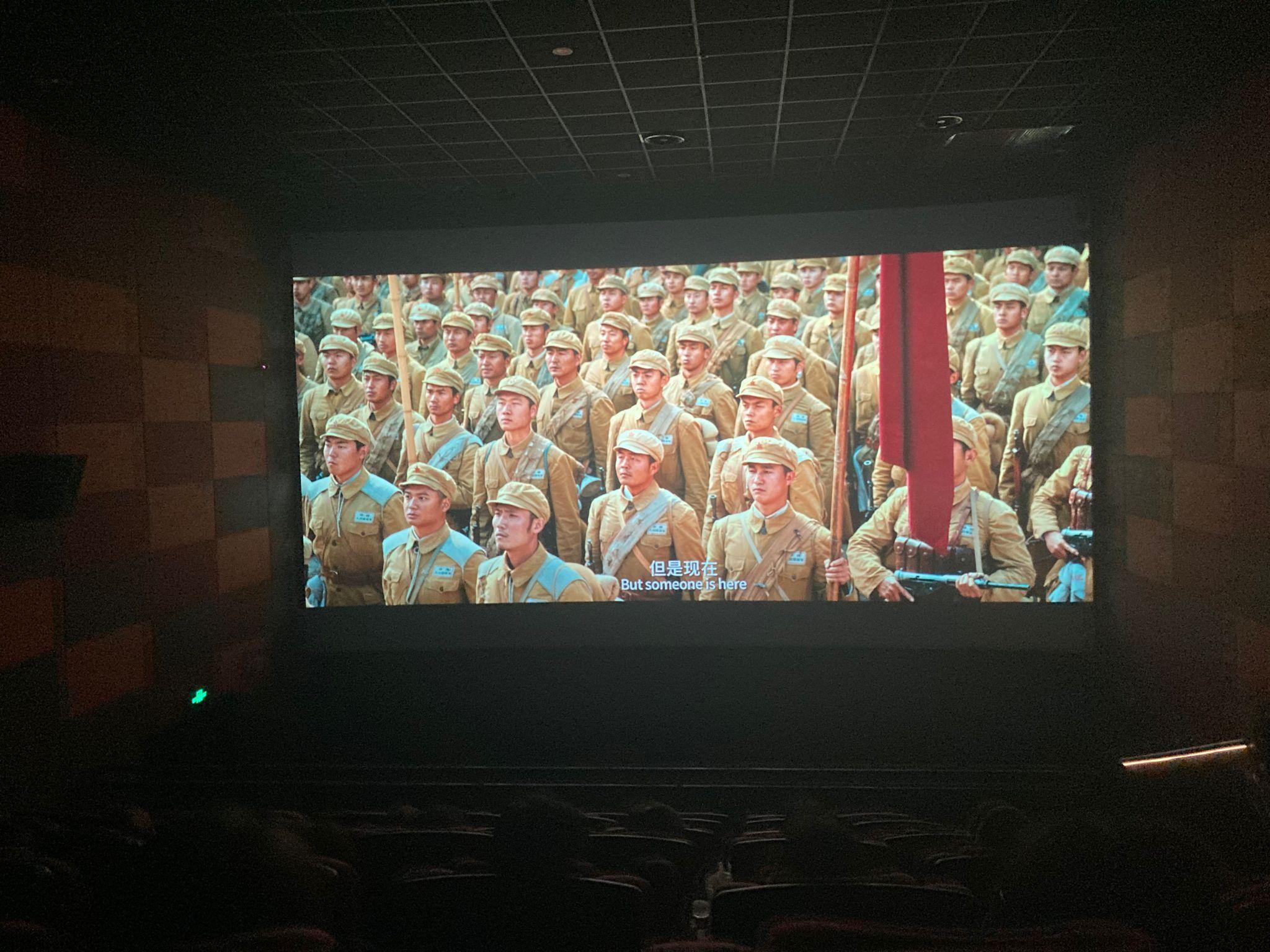 武汉一高校组织教职工党员观看红色电影《长津湖》等