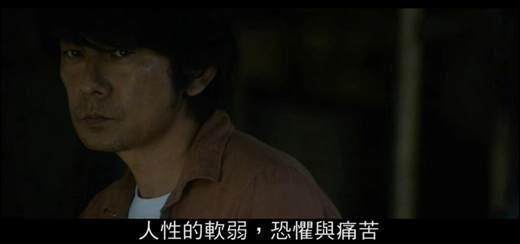 视觉/圣草之爱影片剧照3