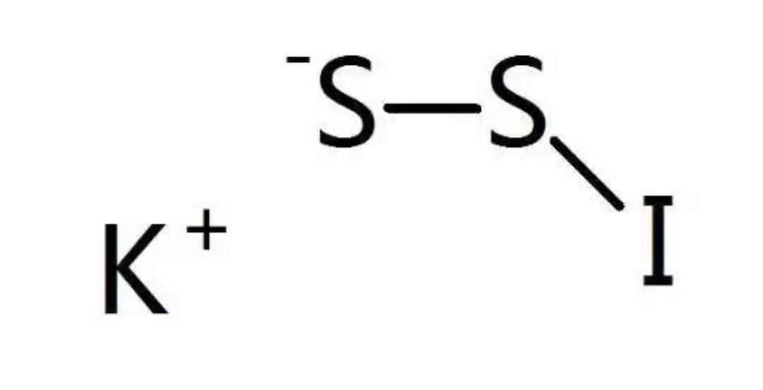"""渣男新技巧,你吃过""""二硫碘化钾""""吗?"""