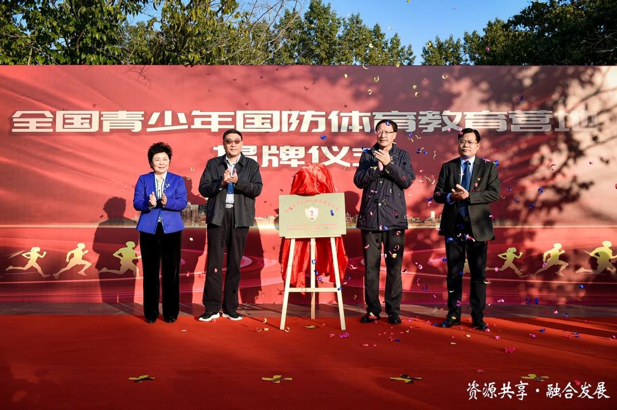中国·新乡(南太行)体育文化旅游产业