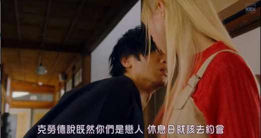 伪恋影片剧照2