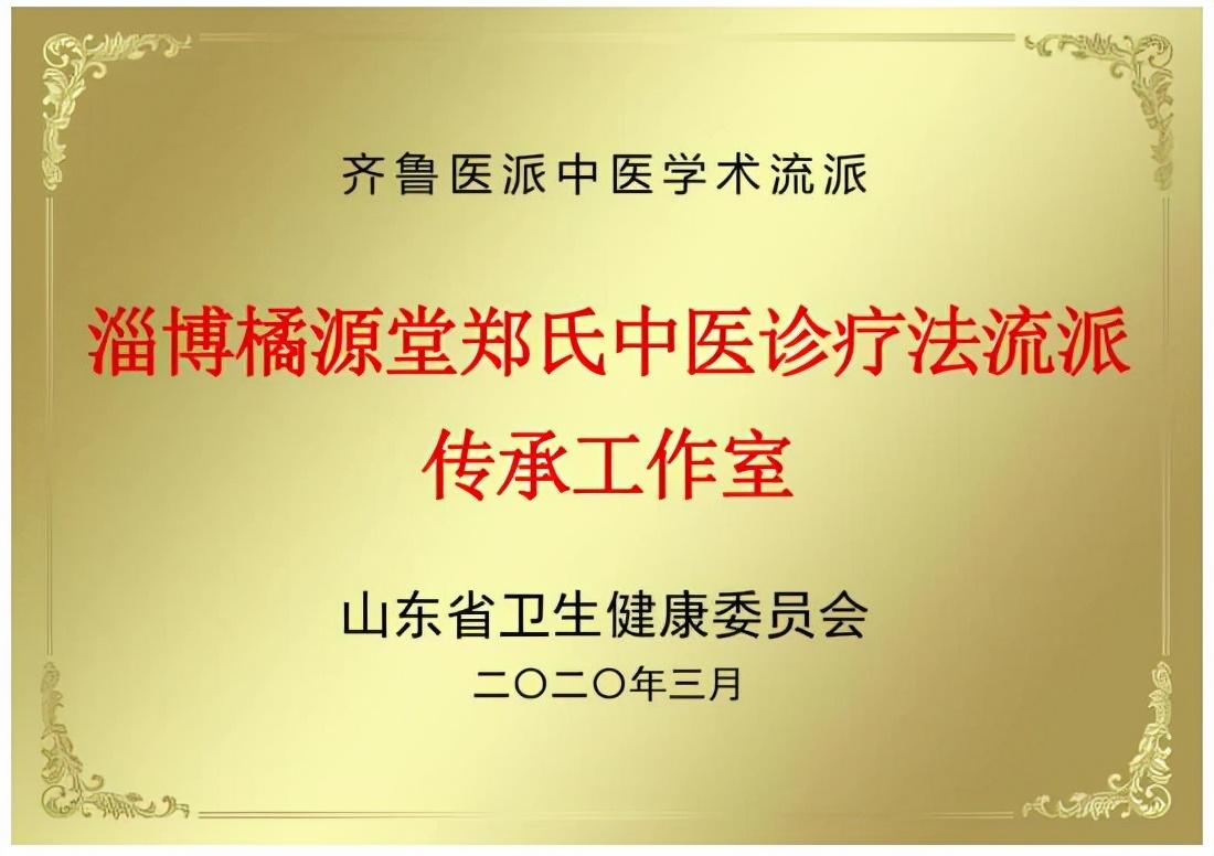 郑晓辉博士荣获国家医学科研成果一等奖