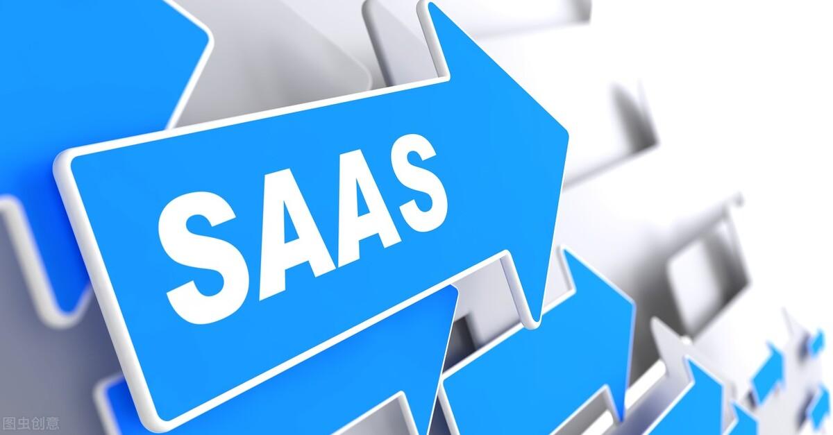 saas系统是什么意思?你了解SaaS吗?