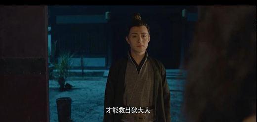 唐砖下之灵域双生影片剧照4