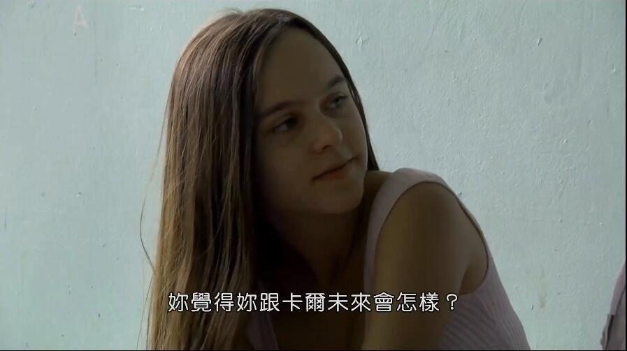 年轻的孤寂/少年秋日的忧郁影片剧照4