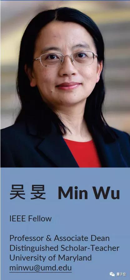 """清华校友吴旻当选IEEE SPS首位华裔女主席,曾发明""""数字水印"""""""