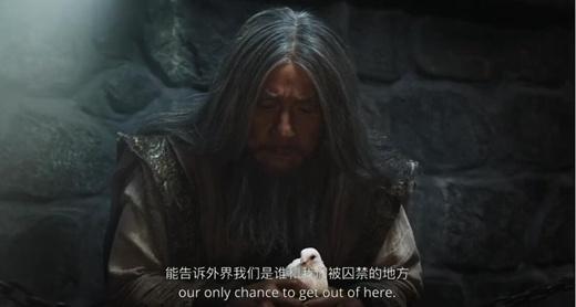 龙牌之谜影片剧照2
