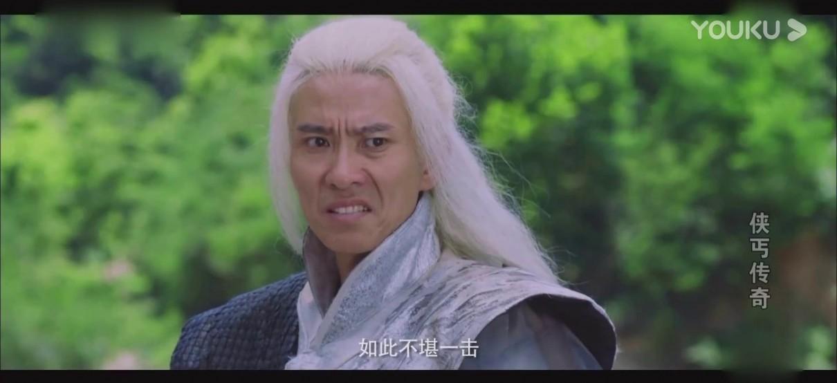 侠丐传奇剧照4