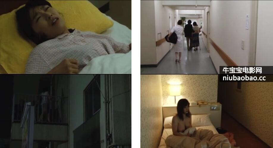 护士夏子的热情夏天影片剧照3