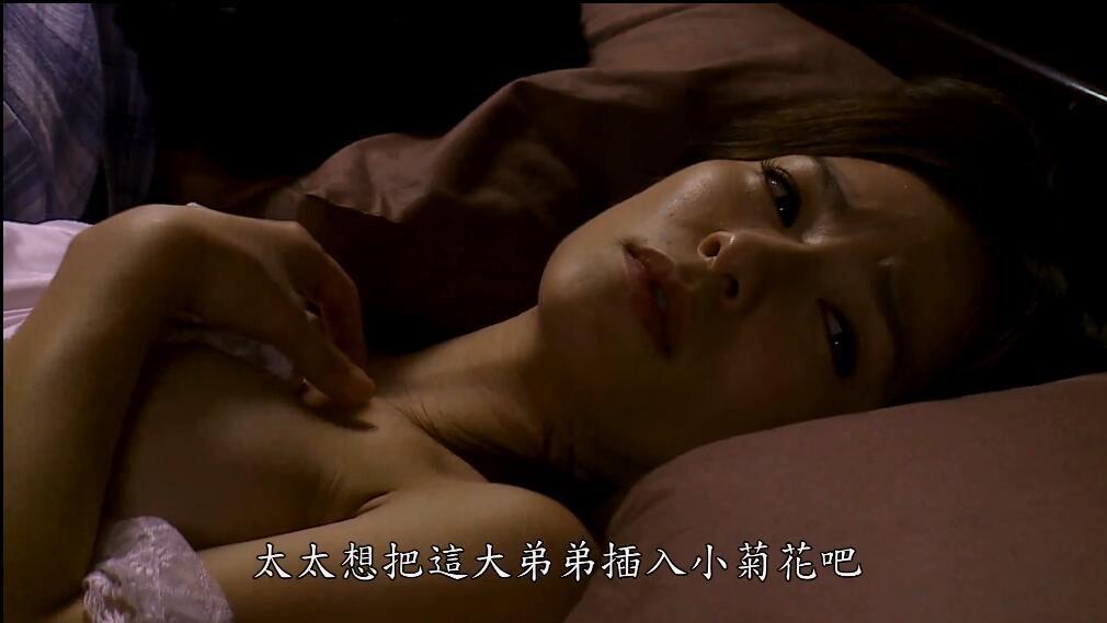 窒爱献祭挣扎影片剧照2